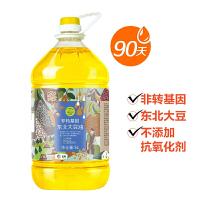 中粮初萃压榨东北大豆油5L
