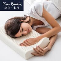 乳胶枕头枕芯颈椎记忆枕学生小号软枕超柔助睡眠整头枕心 乳胶枕