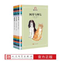 官方正品 猫之物语系列(套装共3册) 想太多的猫等 奥利弗・赫尔福德 露丝・伦德尔 约瑟夫・恰佩克