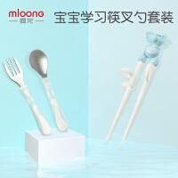 曼龙儿童筷子训练筷专用小朋友宝宝学习筷婴儿叉勺筷儿童餐具套装