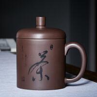 紫砂杯纯全手工茶杯大容量带盖泡茶水杯子陶瓷茶具刻字