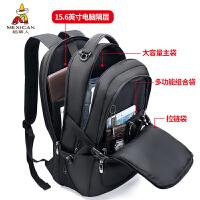 稻草人双肩包男多功能大容量旅行包学生书包女休闲商务背包电脑包