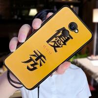 红米5plus手机壳redmi5puls套HM5plas浮雕文字情侣新款红迷5pls潮