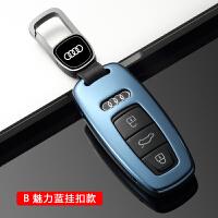 奥迪钥匙套新款A4L/A6L/Q5L/A7L/Q3/Q7/A8L/A5汽车遥控包壳套扣