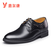 【限时价147.6】意尔康男鞋真皮男士皮鞋婚鞋压花纹男士单鞋男士皮鞋