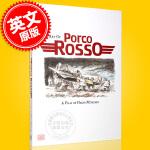 现货 宫崎骏 红猪 电影艺术画册设定集 英文原版 The Art of Porco Rosso 精装 Hayao Mi
