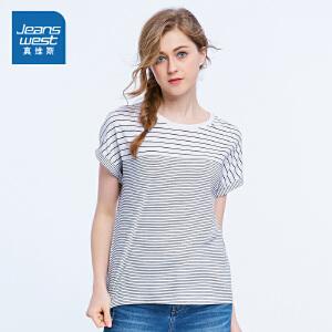 [尾品汇价:33.9元,20日10点-25日10点]真维斯女装 夏装全棉圆领横间切驳短袖T恤