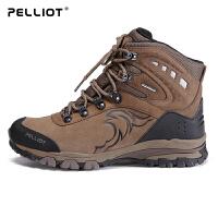 【保暖节-狂欢继续】法国PELLIOT户外登山鞋 男女防滑耐磨户外鞋防水透气高帮徒步鞋