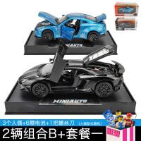 2018新款 兰博LP770基尼汽车模型仿真合金车模跑车模型儿童玩具车男孩赛车