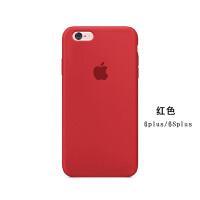 苹果7手机壳8plus液态硅胶女款男iphone6s保护套6splus新款潮牌8x 苹果6plus/6splus -
