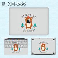 苹果贴纸pro15笔记本air13电脑macbook贴膜13.3英寸全套12保护膜