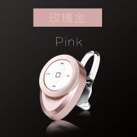 上新步步高vivoX20 X9 X21 X6 X23蓝牙耳机迷你无线耳塞挂耳式4.0