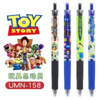 日本UNI三菱UMN-158DS顺滑中性笔玩具总动员三眼怪限定款学生用黑色按动中性水笔0.38mm手账办公签字笔