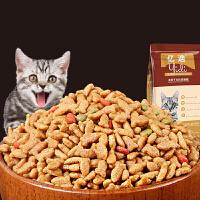 【支持礼品卡】猫粮10斤5kg海洋三文鱼味幼猫食20大包成猫流浪猫咪主粮老年宠物 hs3
