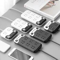 旅游通用充电转换器排插插头带线插板旅行排插USB转换插座