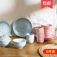 陶瓷碗碟杯子餐具碗盘组合套装创意家用中式复古陶瓷碗盘子西餐盘