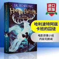 正版 英文原版 Harry Potter and the Prisoner of Azkaban 哈利波特3与阿兹卡班