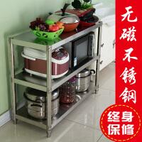 不锈钢厨房用品置物架层架3层烤箱架微波炉架三层落地整理收纳架 加厚宽50长150高80三层 可调