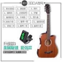 ?38寸吉他民谣木吉他初学者吉他男女学生练习琴乐器? 1_沙比利 加调音器