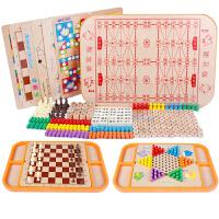 儿童游戏棋国际象棋跳棋大号亲子飞行棋五子棋游戏