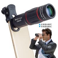 APEXEL手机望远镜头手机长焦50倍高清外置摄像头广角微距鱼眼套装滤镜演唱会镜头手机iPhone华为通用