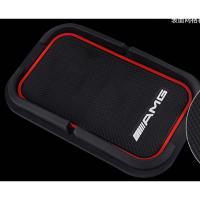 奔驰宝马奥迪保时捷路虎大众汽车镶钻耐高温手机防滑垫置物垫 汽车用品