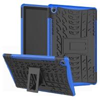 华为平板M5 pro保护套 CMR-W09硅胶套 10.8电脑AL09/W19/AL19外壳