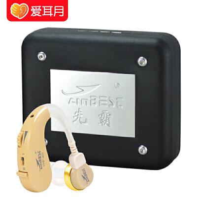 02珍藏版助听器 老人无线老年人助听器耳聋耳背助听机