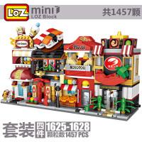 loz小颗粒积木迷你街景拼装玩具益智6-7-8-10-12岁男孩女孩成人