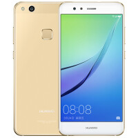 华为 HUAWEI nova 青春版 4GB+64GB 移动联通电信4G手机 双卡双待 华为nova青春版