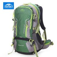 Topsky/远行客 登山包双肩包户外背包男女款骑行背包45L多功能大容量徒步旅行包