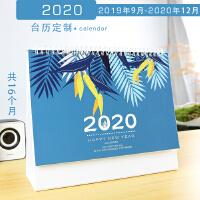 2020简约日历树叶桌面计划本商务记事月历大格