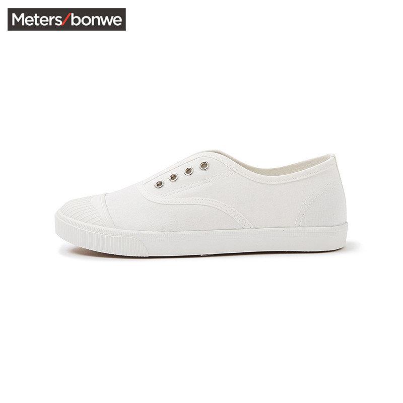美特斯邦威女鞋帆布鞋 夏季新款一脚蹬懒人鞋布鞋女202588 S