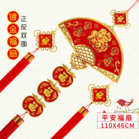 中国结镀金福扇挂件家居福字对联扇形挂饰结婚乔迁喜庆装饰品