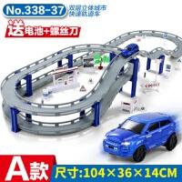 儿童玩具轨道车小火车玩具套装 多层电动轨道赛车汽车男孩