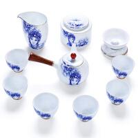 整套家用陶瓷茶壶盖碗茶海茶杯 京剧青花瓷功夫茶具套装