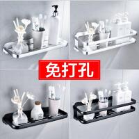 卫生间置物架厕所洗手间洗漱台太空铝收纳架吸盘式免打孔壁挂 6nn