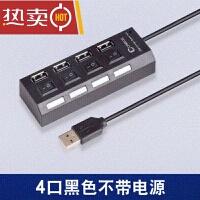 USB分散器高速转接头转换器电脑插口外接多功能主机接口usb分线器SN8020 0.45m