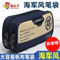 笔袋男高中学生文具盒男生韩版学习小学生多功能大容量帆布铅笔盒