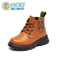 【1件5折价:129元】大黄蜂童鞋 男童马丁靴2019冬季保暖防水棉靴中大童时尚靴子