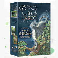韦特塔罗牌正版全套猫魅塔罗牌猫Mystical Cats初学者套装库洛牌