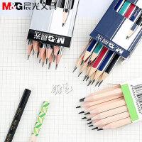 晨光铅笔考试2b素描hb儿童用三角矫正握姿小学生2B铅笔