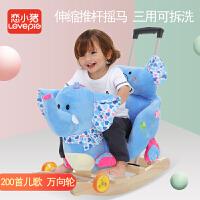 实木摇摇车音乐两用周岁礼物儿童摇马木马婴儿玩具宝宝摇椅