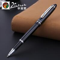 签字笔商务宝珠笔签名笔刻字笔定制金属签单笔刻字