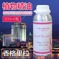 酒店扩香机香薰精油加香机香氛机植物香格里拉白茶500ML 其它颜色