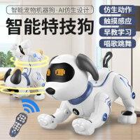 智能机器狗遥控小狗狗会走路特技电动电子机器人男孩儿童编程玩具