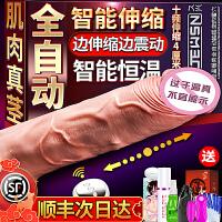 女用自慰阳具高潮性工具舔阴慰器震动自卫棒系列情趣用品欲仙