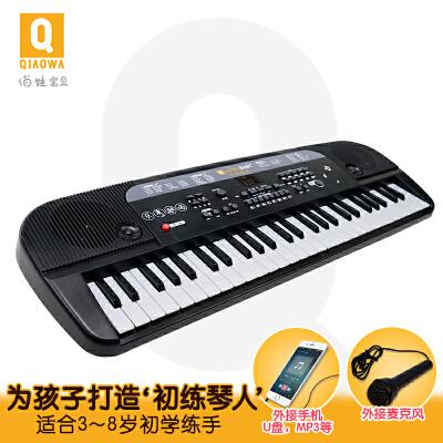 俏娃儿童电子琴初学音乐宝宝玩具带话筒1-3-6岁男女孩钢琴a301 儿童启蒙入门兴趣培养电子琴