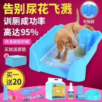 【支持礼品卡】狗厕所宠物用品泰迪小型犬幼犬狗狗尿盆中型大型幼犬大号便盆金毛hp6