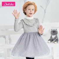 【3件3折到手价:83元】笛莎女童宝宝公主风2018冬季新款可爱儿童时尚波点可爱连衣裙